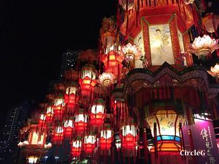 CIRCLEG 遊記 香港 銅鑼灣 維多利亞公園 維園 花燈會 綵燈會 2016 (18)
