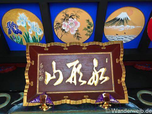 tateyama (14 von 59)