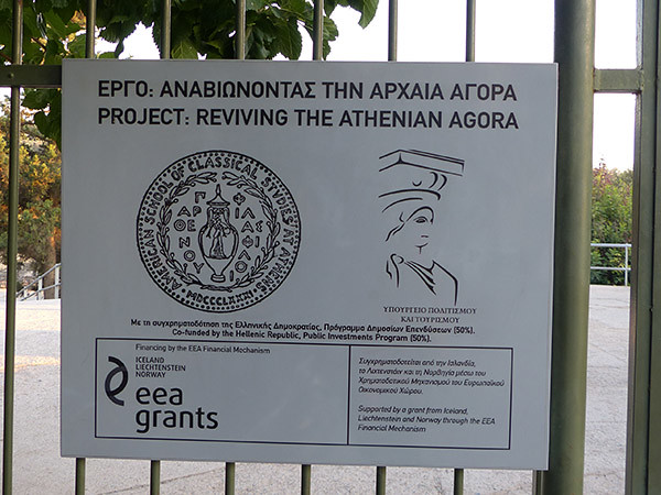 reviving the athenian agora