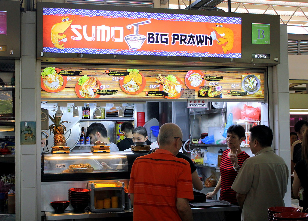 Sumo Big Prawn