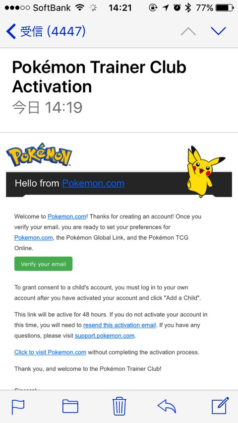 How to create pokemon trainer club account 00011