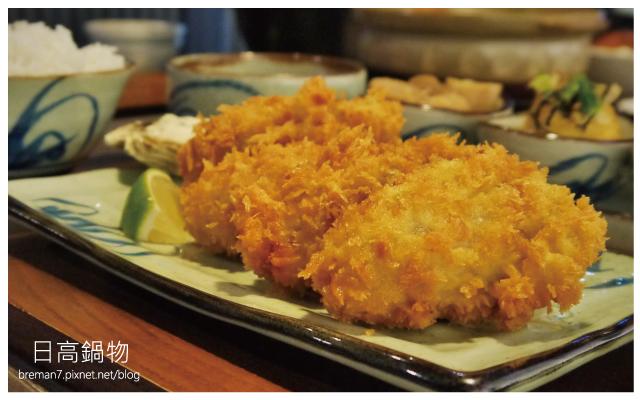 日高鍋物-24