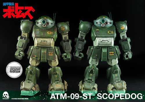 VOTOMS ATM-09-ST Scopedog Compare 1
