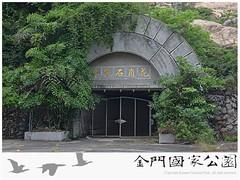 花崗石醫院-01