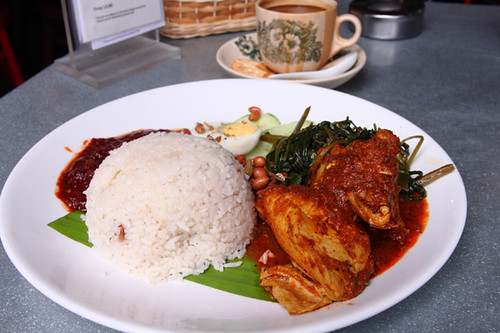 Chawan Nasi Lemak with Curry Chicken | by Apple Foodees : Malaysian Food Blog