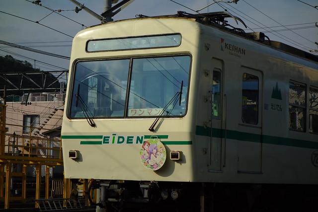 2016/09 叡山電車×三者三葉 ラッピング車両 #19