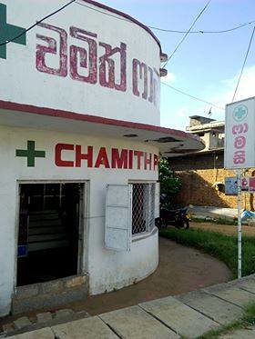 chamith pharmacy-thalawa