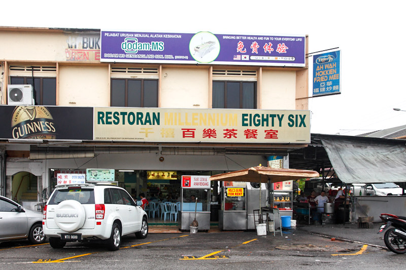 Restoran Millennium Eighty Six PJ