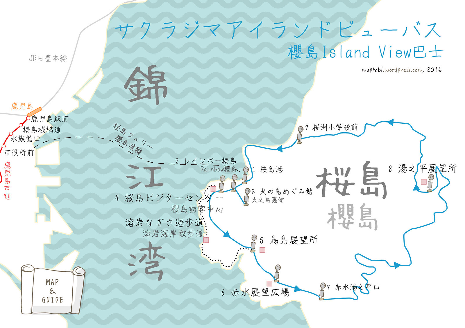 sakurajima1_map