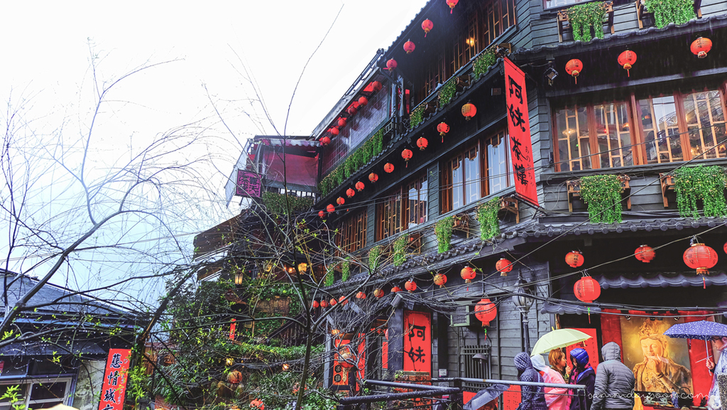 jiufen-old-street-taiwan-travel-sammdaysoon