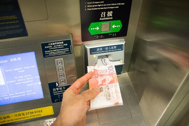 香港エクスプレスで行く、香港マカオ旅行記-72.jpg