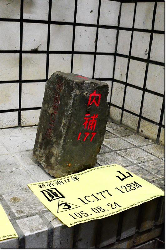 新竹湖口圓山聯勤三等三角點(# 內補177 Elev. 128 m) 1
