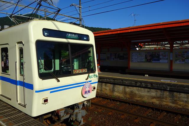 2016/08 叡山電車×NEW GAME! 2016アニメ版ラッピング車両 #23