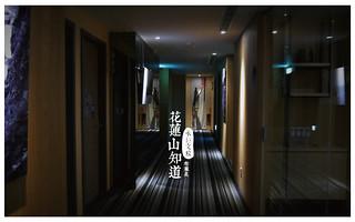 承億文旅花蓮山知道-53