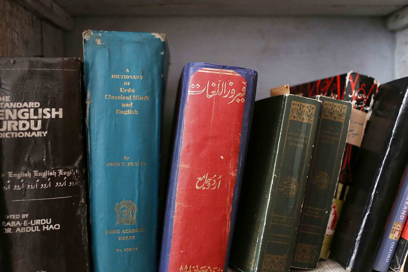 City Library - Yunus Jaffery's Books, Ganj Mir Khan