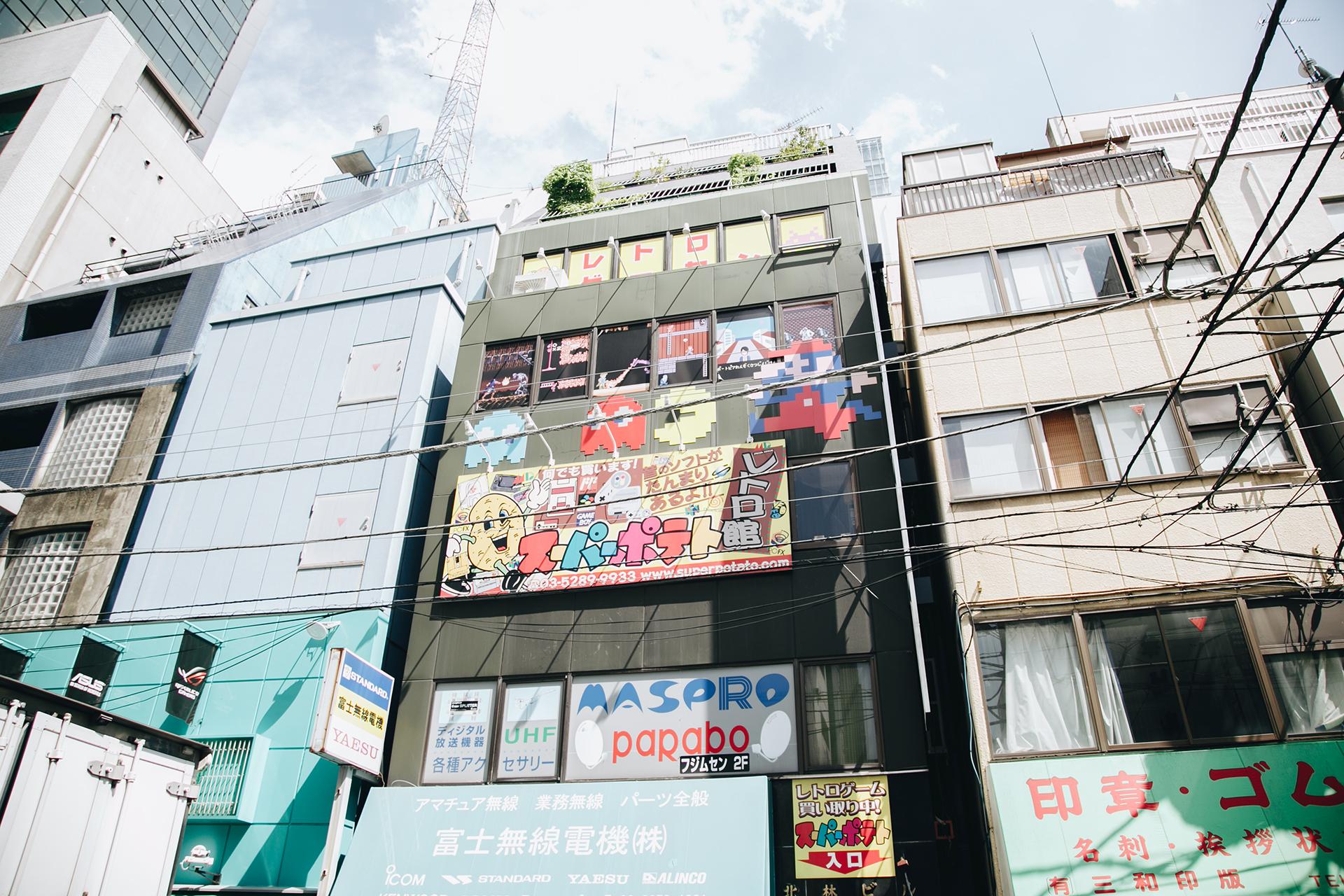 Akihabara-19