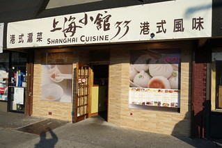 Shanghai Cuisine | Main St | Queensboro Hill | Queens | by 536