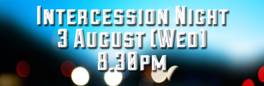 intercession night web aug