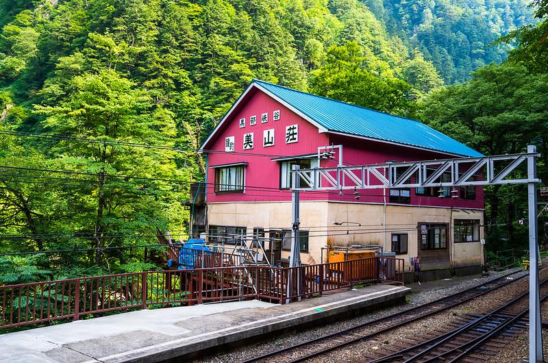 日本。北陸(Pentax 645D)