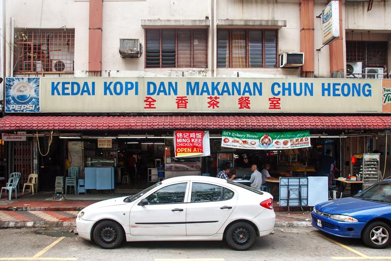 Chun Heong Coffee Shop Bangsar