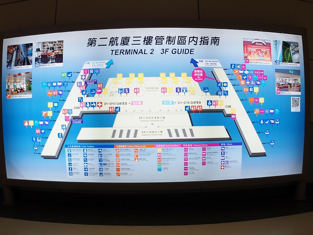 Terminal 2 3F Guide