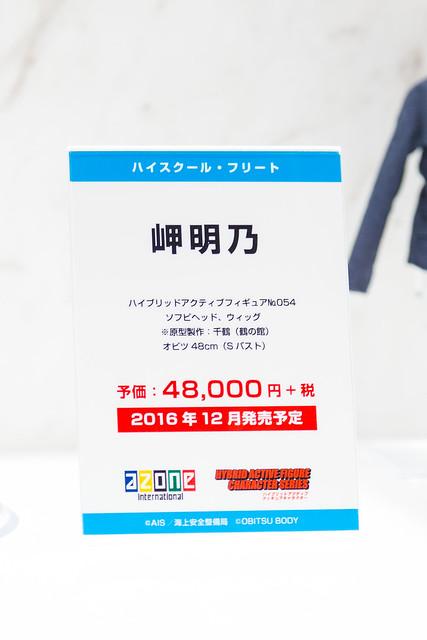 WF2016夏 アゾン ハイスクール・フリート 岬明乃