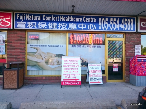 Fuji Natural Comfort Healthcare Centre