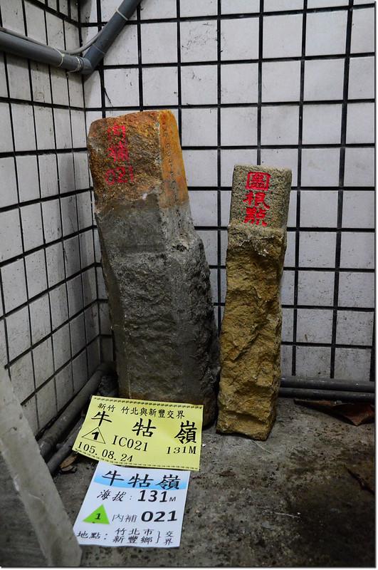 新竹新豐牛牯嶺聯勤一等三角點(# 內補021 Elev. 131 m) 2