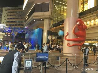 CIRCLEG 香港 遊記 銅鑼灣 海底奇兵 時代廣場 NEMO  (7)