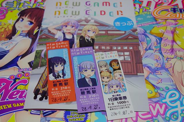 2016/09 叡山電車×NEW GAME! コラボきっぷ #06