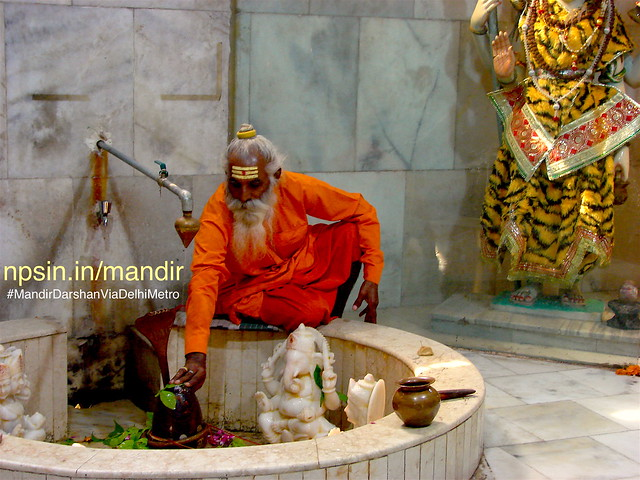 Maa Durga Mandir