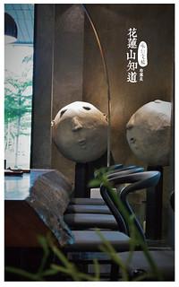 承億文旅花蓮山知道-11