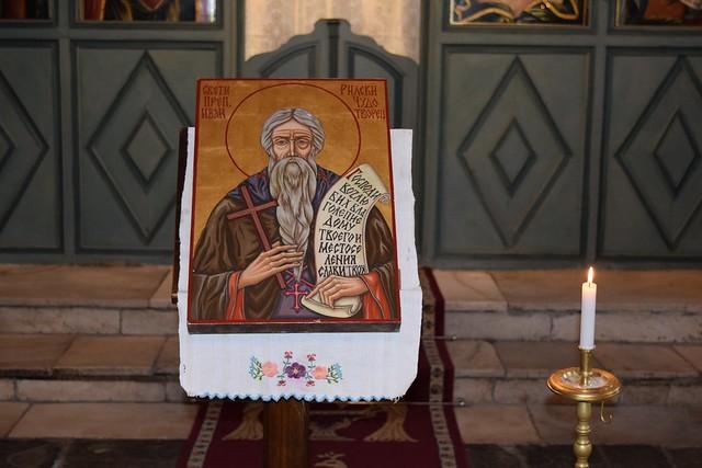 28-29 май: Поклонническо пътуване до Рилски и Роженски манастири