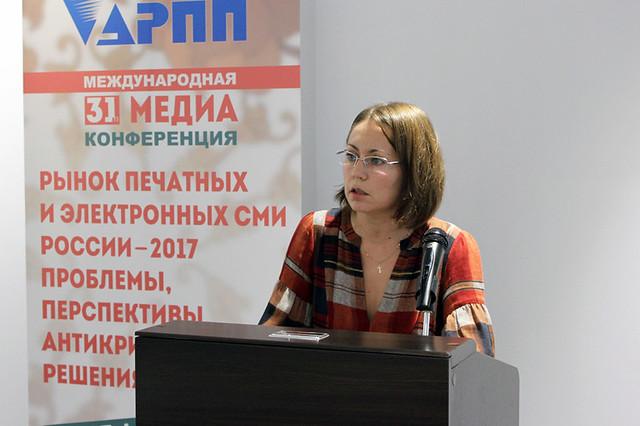 """Анна Тарасенкова, ИД """"Комсомольская правда"""""""
