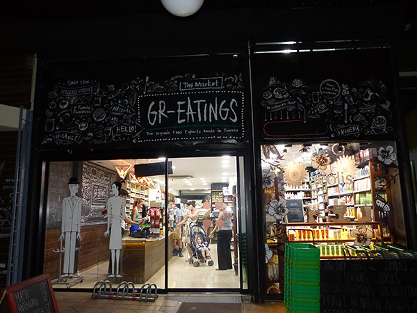 Gr-Eatings