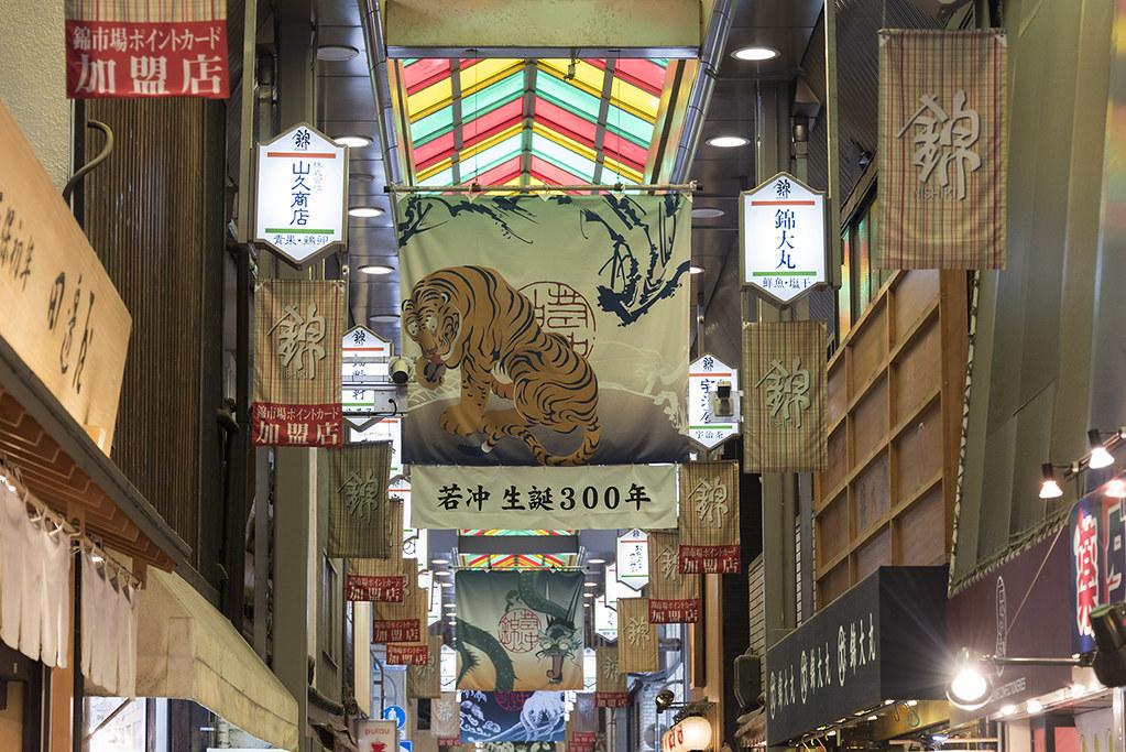 Japan_Kyoto_Context_Photo_108