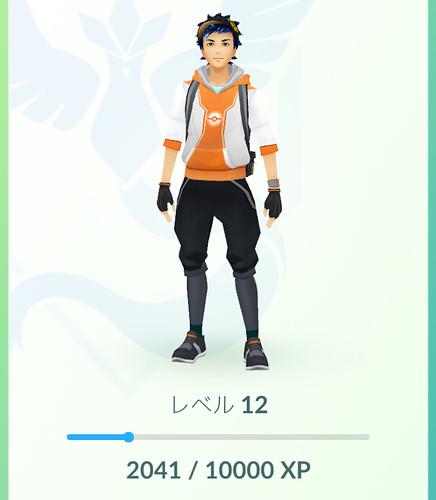 Pokemon  Go Summer Tour 2016-01