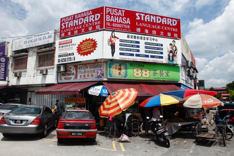 Jalan Ipoh 88 Kopitiam Pong Kee