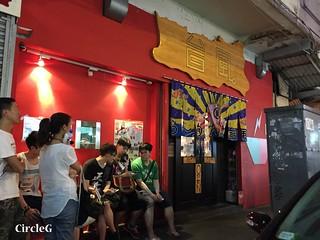 CIRCLEG 香港 遊記 旺角 拉麵 漁場台風 沾麵 圖文 加紫菜加十塊 (2)