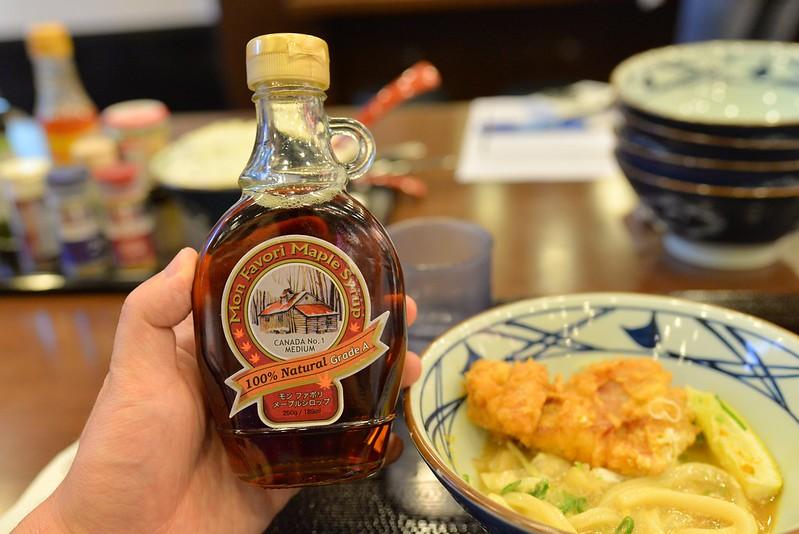 丸亀製麺試食部 第2回「タル鶏天ぶっかけ」もちこみ試食会