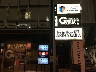 E-sports square in Akihabara