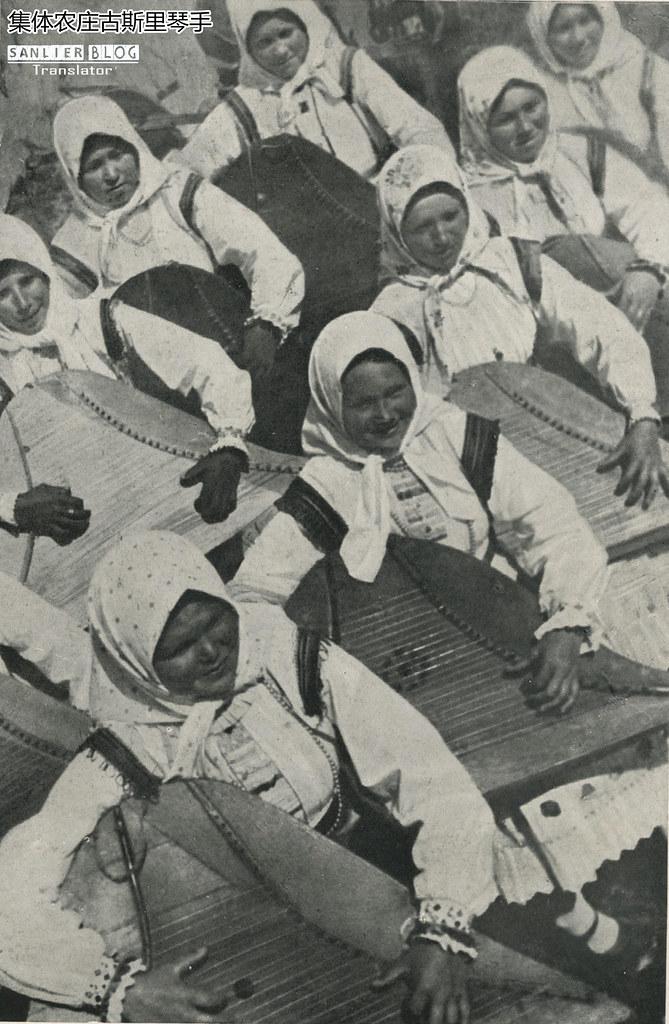 1937年苏联社会生活11