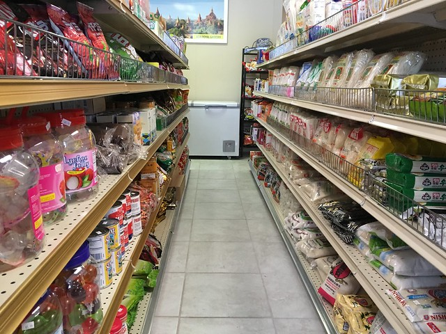 Asia Royal Grocery