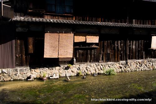 Kyoto #09