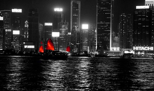 Hong Kong Harbour | by clouserw