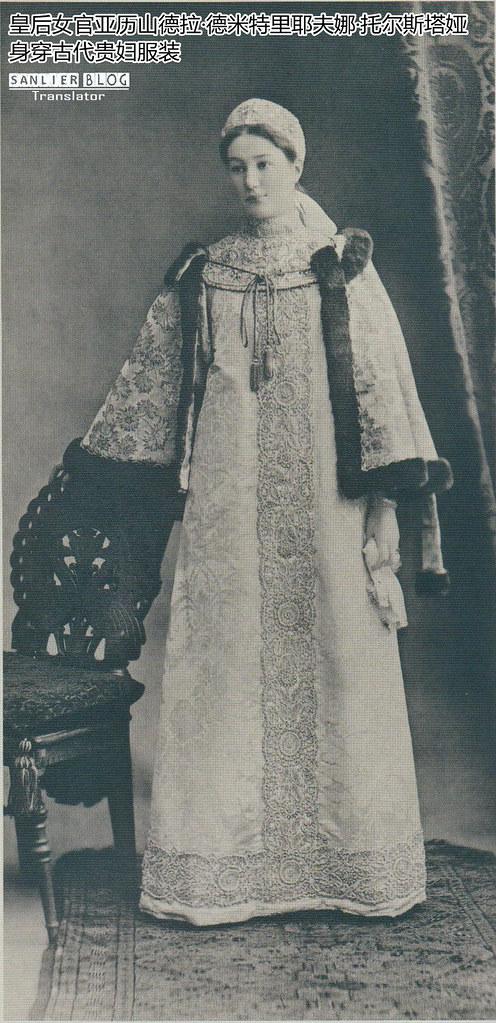 1903年冬宫化装舞会14