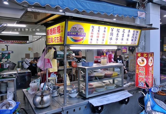 1 祥記純糖麻糬 燒麻糬 葉家雞捲 延三夜市美食 食尚玩家 台北美食