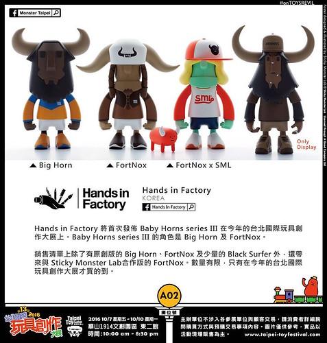 Baby Horns S3 TTF2016