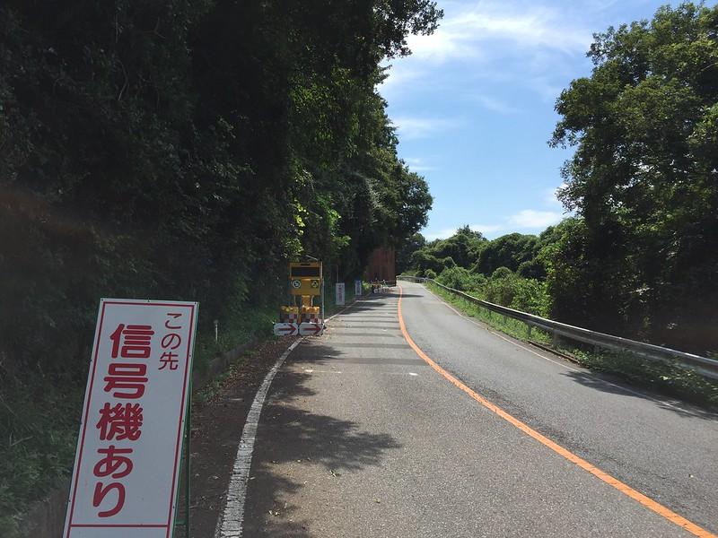 鷲羽山スカイライン3