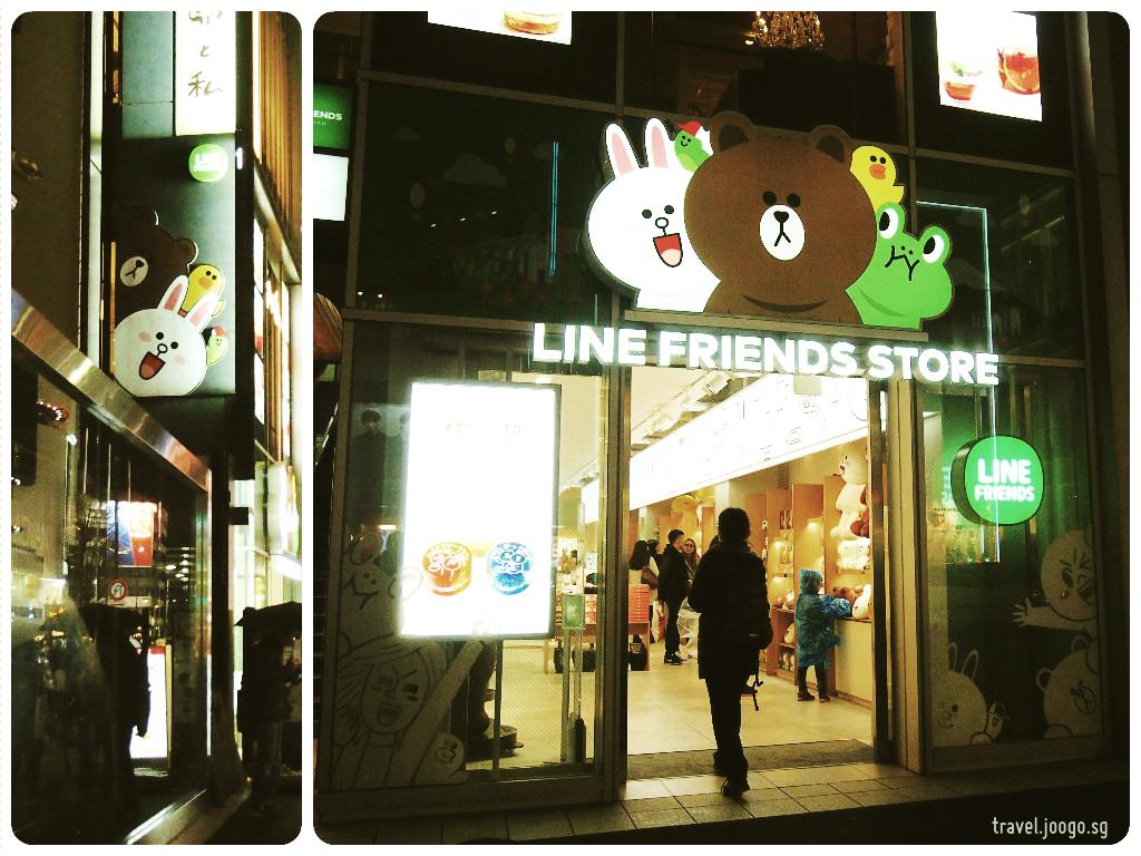 Line Friends Harajuku 2 - travel.joogo.sg